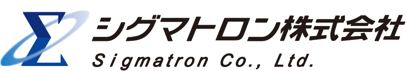 シグマトロン株式会社
